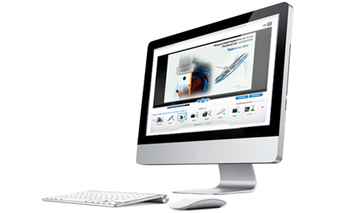 ICCU Ultrasound Education Portal